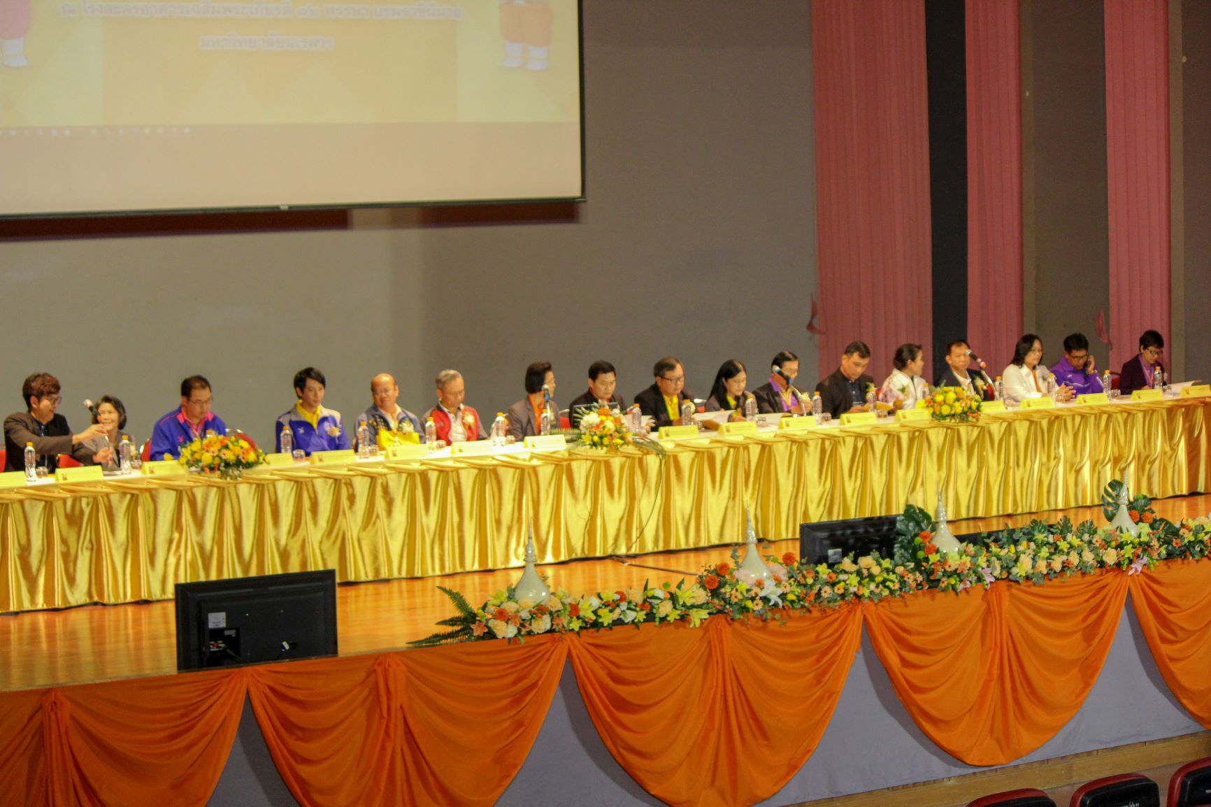 การจัดประชุมอำนวยการ ครั้งที่ 3 ณ โรงละคร อาคารเฉลิมพระเกียรติ 72 พรรษา